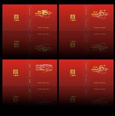 时尚红色画册封面设计矢量素材
