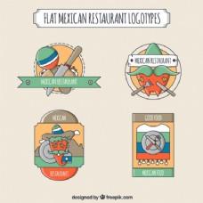 平面设计墨西哥餐厅标识