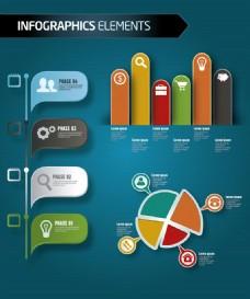 3款精美业务增长信息图矢量素材