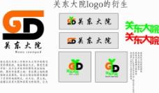 关东大院logo及logo衍生图片