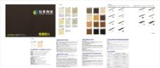 微晶石图册设计图片