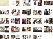 家居服服装画册图片