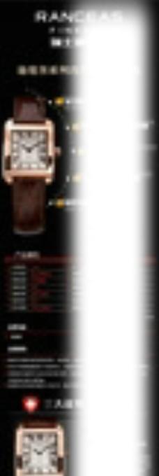 手表类淘宝详情页模板图片