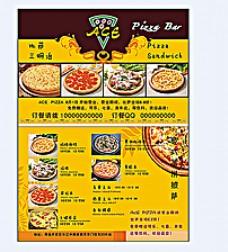披萨宣传单页图片