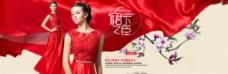 时尚礼服婚纱海报图片