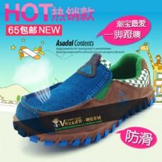 热销款鞋子主图