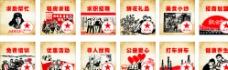 文革主题 标题海报图片