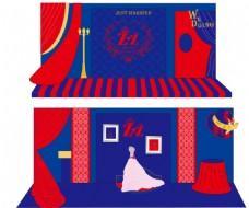 婚庆背景 婚庆设计图片