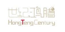 世纪鸿腾logo