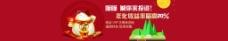 金融类 投资类 理财类 banner