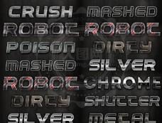 10款创意的金属纹理艺术字样式