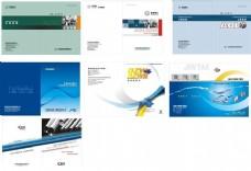 蓝色画册彩页模板设计矢量素材