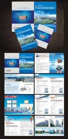 科技企业宣传测设计矢量素材