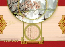 2012年月历封面模板