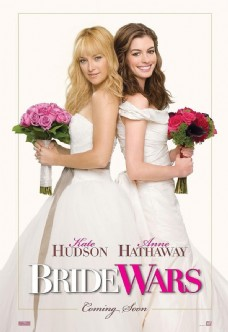 结婚大作战海报