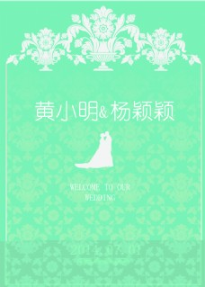婚礼迎宾水牌海报原创设计矢量图