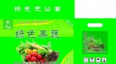 蔬菜包装图片模板下载