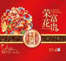 红色龙纹牡丹花中秋月饼包装设计PSD