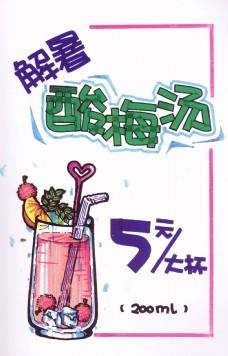 手机店pop手绘海报图片展示_手机店pop手绘海报相关图    images.