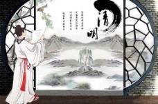 中国风古诗水墨画窗外风景psd素材