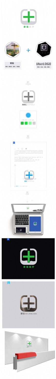 康强医疗logo.psd(改最终版)
