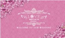 粉色婚礼展板图片
