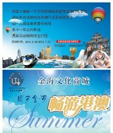 金海PVC卡(分层)图片