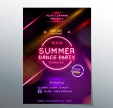 夏季舞会的海报图片