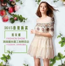 夏季女装详情页海报