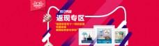 双11狂欢节淘宝海报
