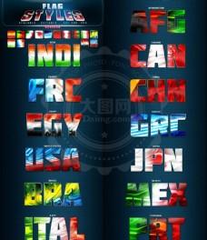 创意的各国国旗背景图案艺术字样式