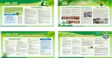 绿色入夏展板矢量素材