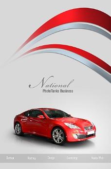 红色汽车海报模板