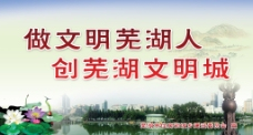 中国梦展板