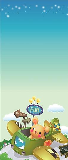 儿童游戏展架图片