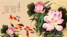 水墨中国风荷花背景图片PSD分层