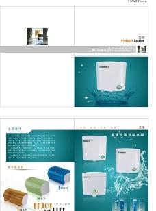 水箱折页图片