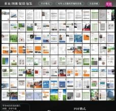 Huawei 华为可持续发展报图片