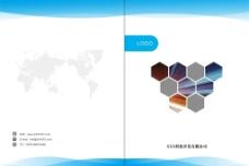科技產品畫冊圖片