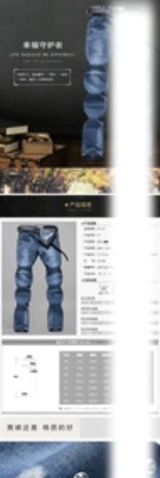 网店男裤详情页图片