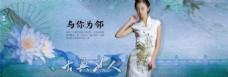 中国短袖旗袍淘宝店铺全屏海报psd素材