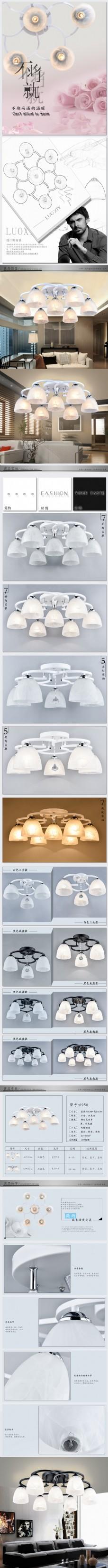 淘宝天猫京东现代简约吸顶灯原创详情设计