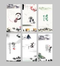 中國風茶室寫真山水古典淡雅海報