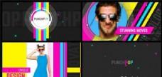 音乐类电视节目包装动画AE模板