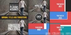 创意标题动画AE模板