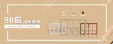 美之选网站产品后系列