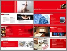 企业画册模板psd分层素材