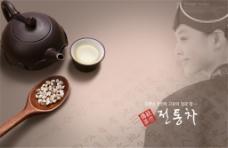 传统茶道海报
