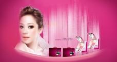 化妆品广告宣传图片