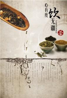 功夫茶中国风传统茶文化宣传展板海报